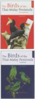 Wells: The Birds of the Thai-Malay Peninsula : Set Volume 1 Non-Passerines - Volume 2 Passerines