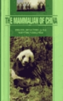 Sheng, Houji : Mammals of China :