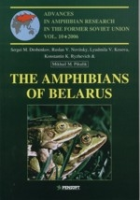 Drobenkov, Novitsky, Kosova, Ryzhevich, Pikulik : The Amphibians of Belarus : Advances in Amphibian Research in the Former Soviet Union, Vol. 10 (2006)
