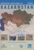 Sklyarenko, Welch, Brombacher (Hrsg.) : Important Bird Areas in Kazakhstan : Priority Sites for Conservation