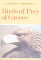 Handrinos, Demetropoulos : Birds of Prey of Greece :