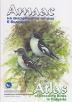 Iankov (Hrsg.) : Atlas of Breeding Birds in Bulgaria : Bulgarian Society for the Protection of Birds - Conservation Series, Book 10