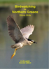 Mills: Birdwatching in Northern Greece - A Site Guide