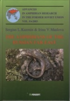 Kuzmin, Maslova : The Amphibians of the Russian Far East : Advances in Amphibian Research in the Former Soviet Union, Vol. 8 (2003)