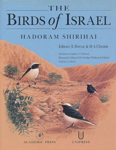 Shirihai: The Birds of Israel