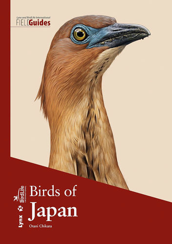 Chikara: Birds of Japan (Hardcover)